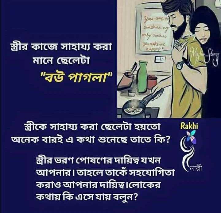 ইসলামিক - ShareChat