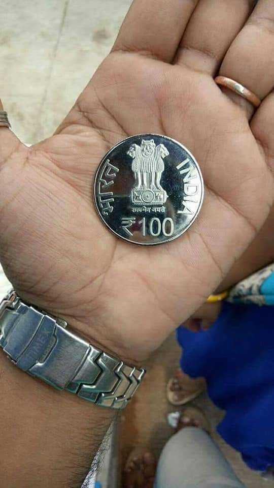 ঈদের শুভেচ্ছা!🕌 - सत्यमेव जयते ₹100 - ShareChat