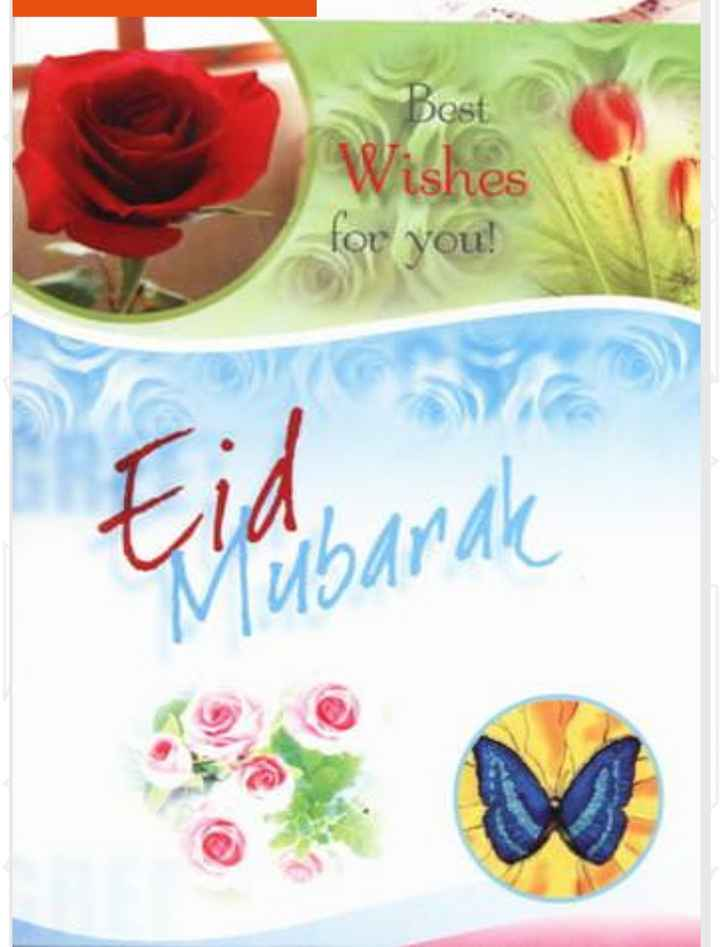 ঈদের সেলফি - Best Wishes for you ! Eid - ShareChat