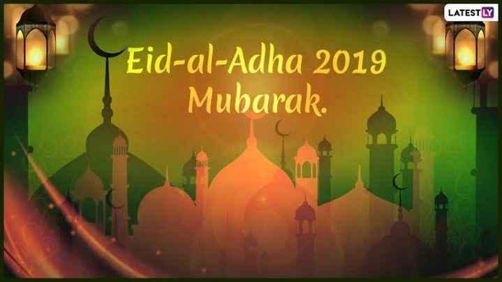 🙏🏼ঈদৰ শুভকামনা - LATESTLY Eid - al - Adha 2019 Mubarak . - ShareChat