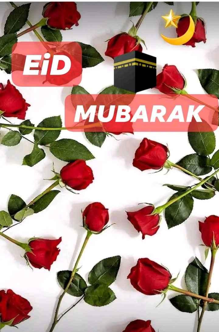 ঈদ - EiD MUBARAK - ShareChat