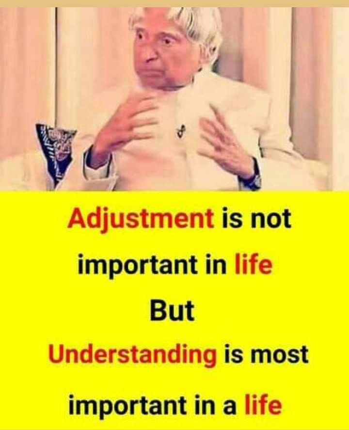📚উপদেশ - Adjustment is not important in life But Understanding is most important in a life - ShareChat