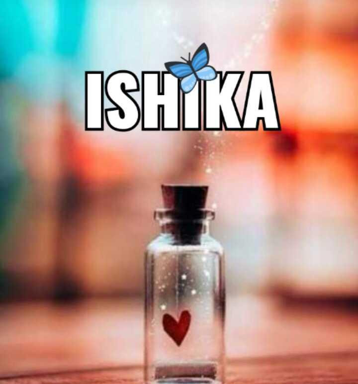 🎨ওয়ার্ড আর্ট - ISHIKA - ShareChat