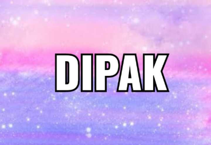 🎨ওয়ার্ড আর্ট - DIPAK - ShareChat