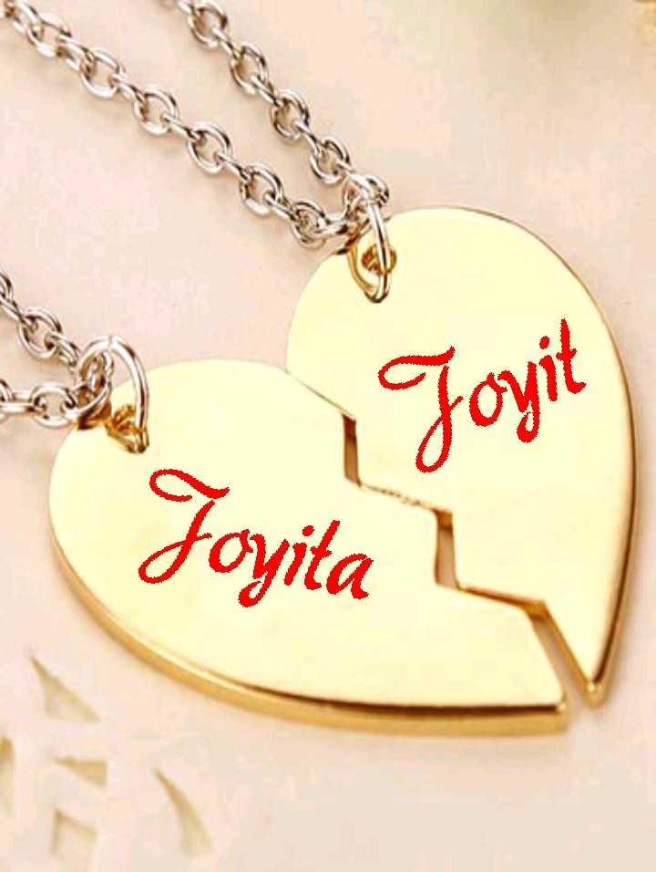 🎨ওয়ার্ড আর্ট - Foyit Joyita - ShareChat