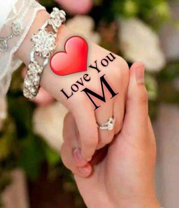 🎨ওয়ার্ড আর্ট - Love You - ShareChat