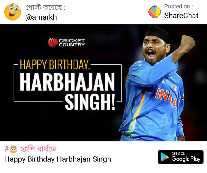 🏏ওয়ার্ল্ড কাপ বোলার - পােস্ট করেছে : @ amarkh Posted on : ShareChat CRICKET COUNTRY HAPPY BIRTHDAY . - HARBHAJAN SINGH ! # Ust AÍCE Happy Birthday Harbhajan Singh GET IT ON Google Play - ShareChat