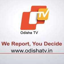 কইনাৰ মেকআপ আৰু সা-সজ্জা - Odisha TV We Report , You Decide www . odishatv . in - ShareChat