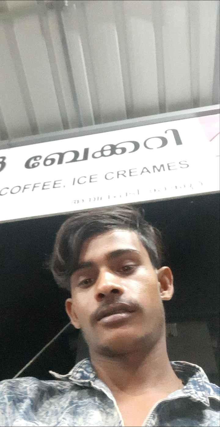 কলকাতা চলচ্চিত্র উৎসব 🎞 - 3 ബക്കറ COFFEE , ICE CREAMES - ShareChat