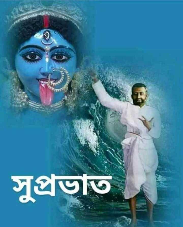 কালী ঠাকুর - সুপ্রভাত - ShareChat