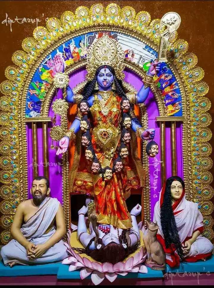 কালী ঠাকুর - iptan ' s Senara - ShareChat