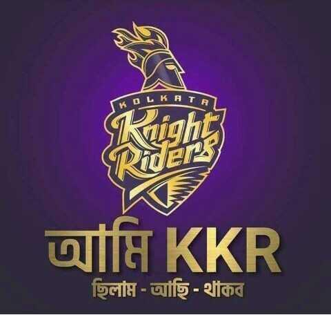 🏏 ক্রিকেট - LR AT sh Riders wila KKR ছিলাম - অছি - থাকব । - ShareChat