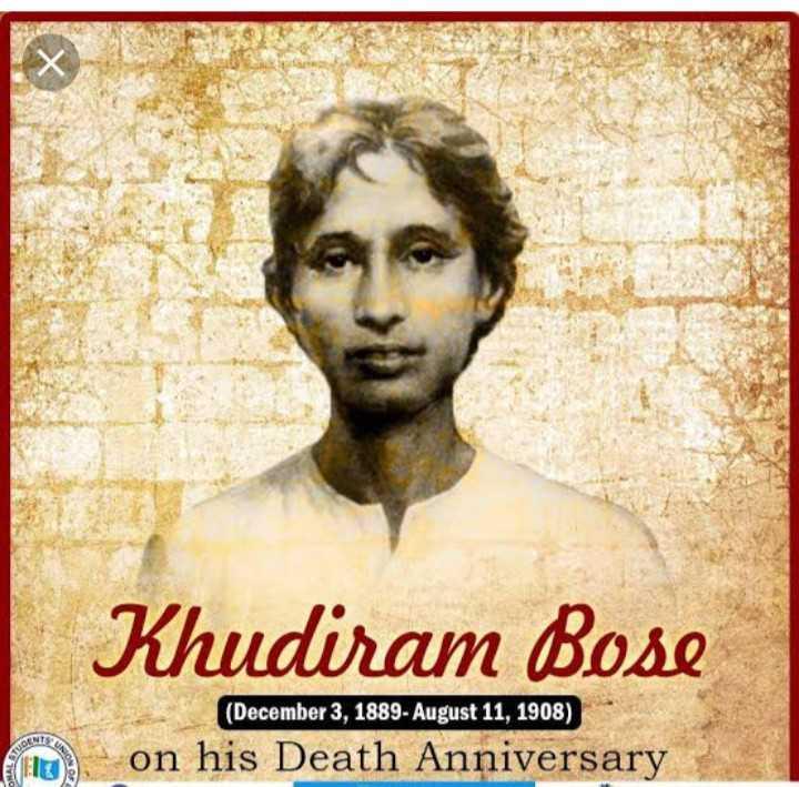 ক্ষুদিরাম বসুর মৃত্যুবার্ষিকী  🙏 - | Khudiram Bose ( December 3 , 1889 - August 11 , 1908 ) to on his Death Anniversary - ShareChat