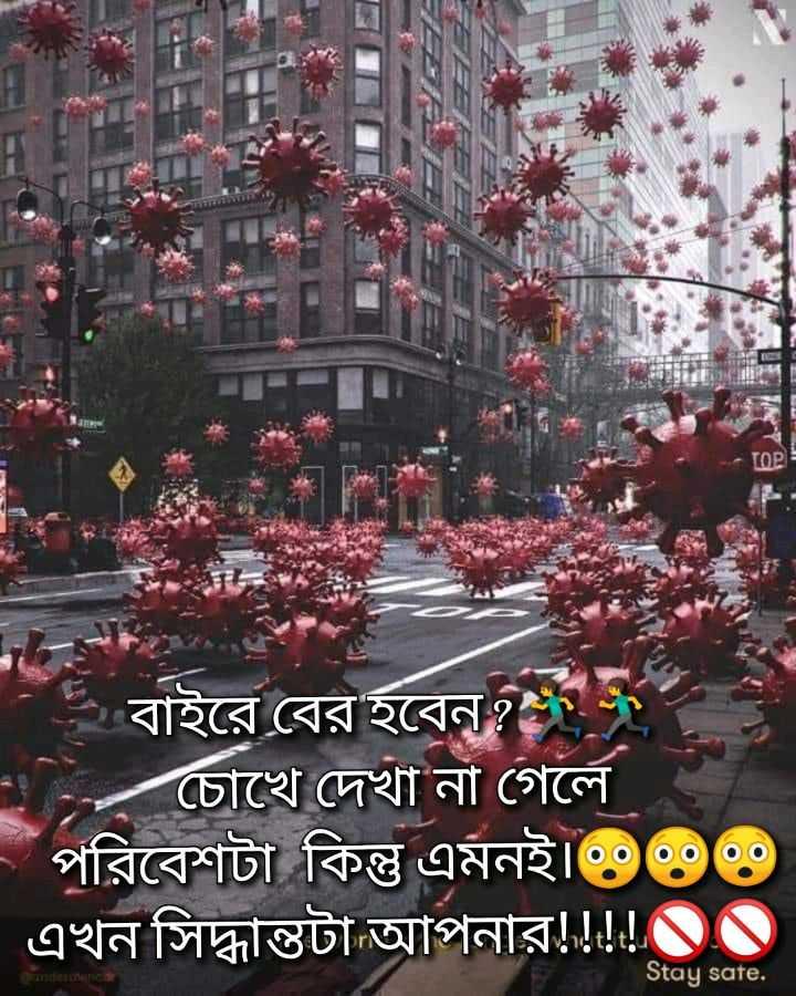 📄খবরের কাগজ 📄 - ShareChat