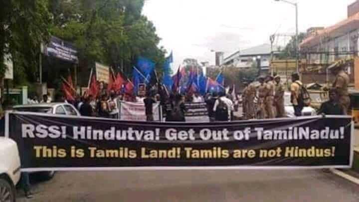 খবর 🗞 - RSS ! Hindutva ! Get out of Tamil Nadu ! This is Tamils Land ! Tamils are not Hindus ! - ShareChat