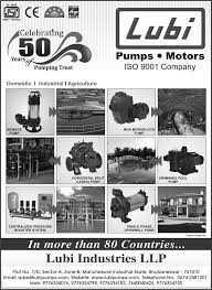 🌾 খেতি-বাৰি - CAS Celebrating Lubi 505 Pumps . Motors ISO 9001 Company Puwplag Trust In more than 80 Countries . . . Lubi Industries LLP - ShareChat