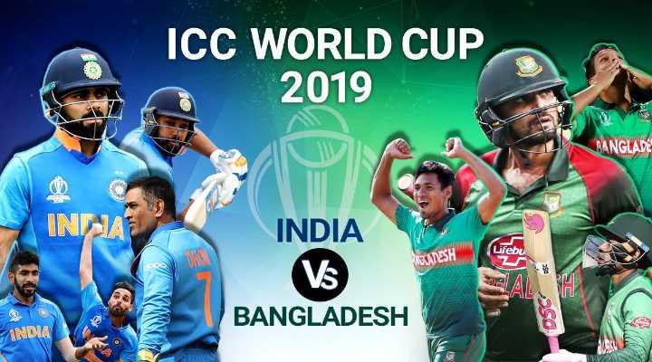 🏏খেলার সময়সূচি - ICC WORLD CUP 2019 BANGLADE INDA INDIA Lifeb PROLADESH BANGLADESH ANDIA - ShareChat