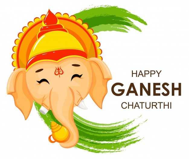 গনেশ চতুর্থী 🙏 - HAPPY GANESH CHATURTHI - ShareChat