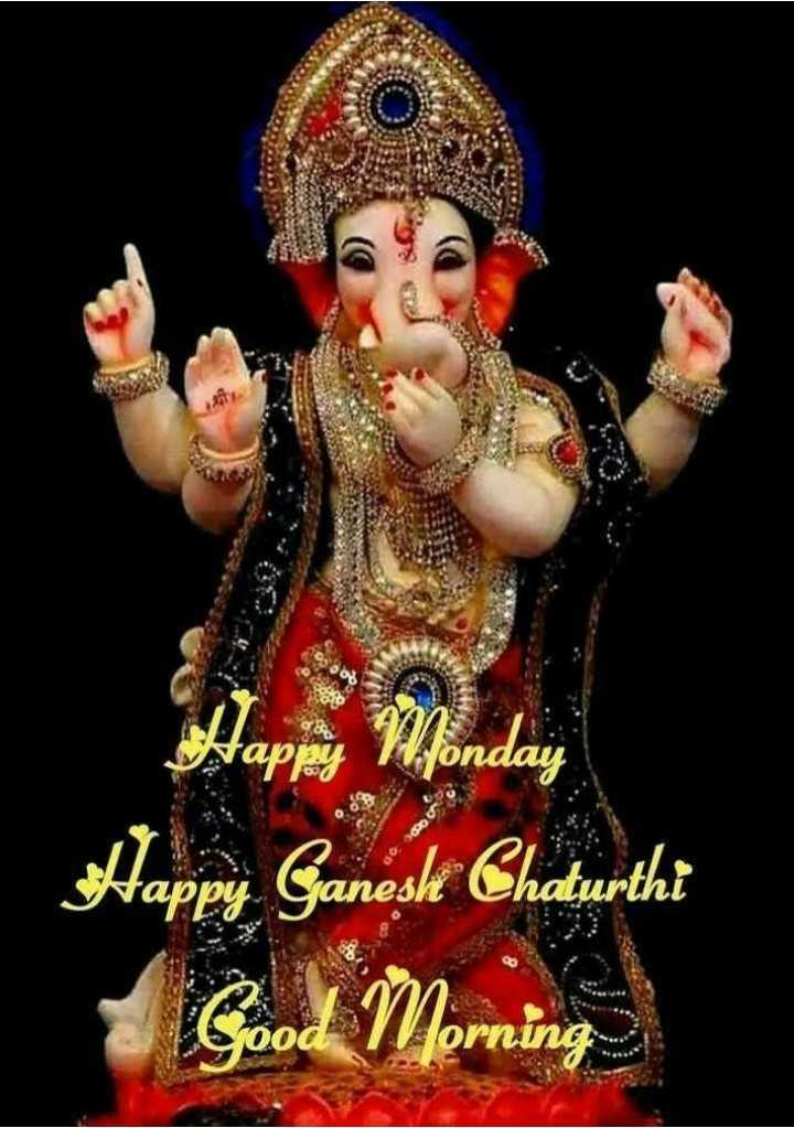গনেশ চতুর্থী 🙏 - Nappy TVNonday Happy Ganesh Chaturthi Good Morning - ShareChat