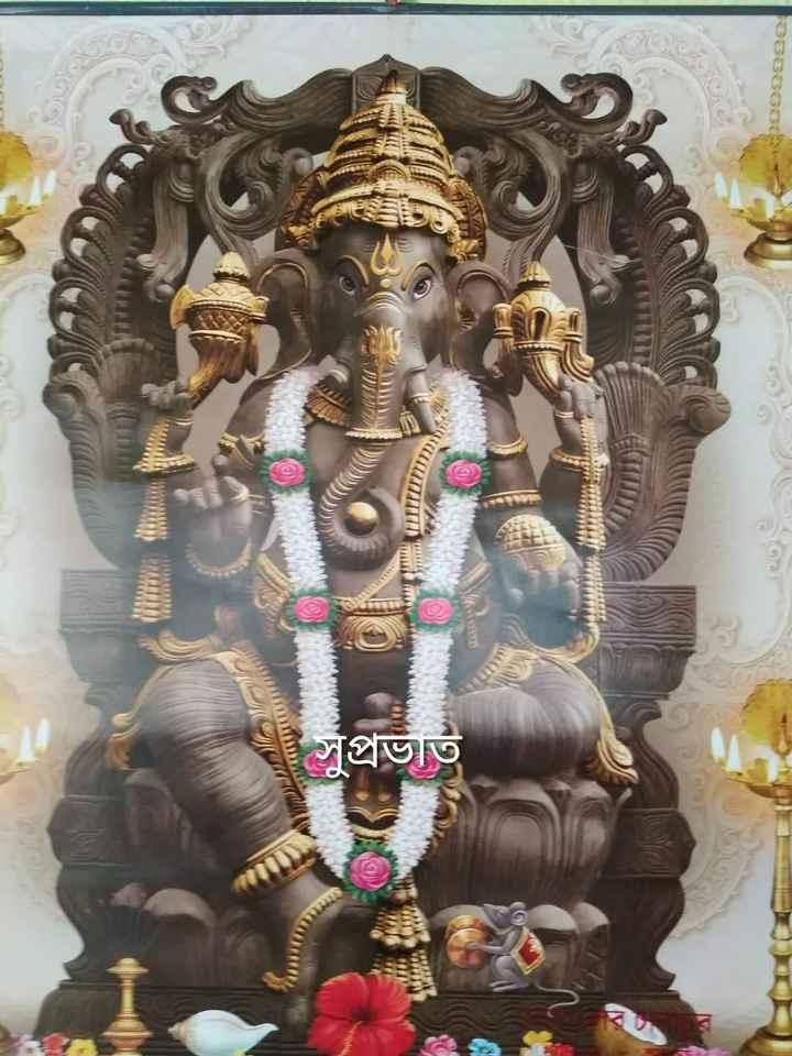 গনেশ - 1GGGGGG / TWI ) ই সুপ্রভাত - ShareChat