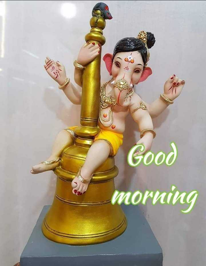 গনেশ - Good morning - ShareChat