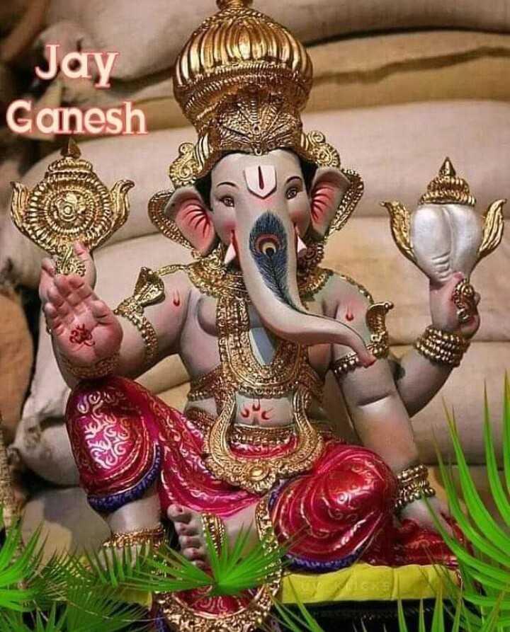 গনেশ - Jay Ganesh - ShareChat