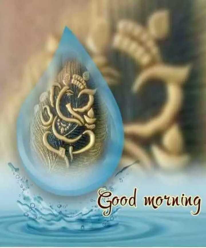 গনেশ - Good morning - ShareChat