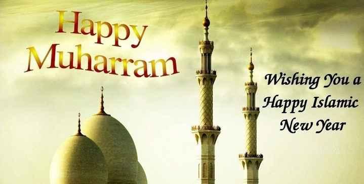 গুরুত্বপূর্ণ খবর - Happy Muharram Wishing you a 1 . Happy Islamic New Year - ShareChat