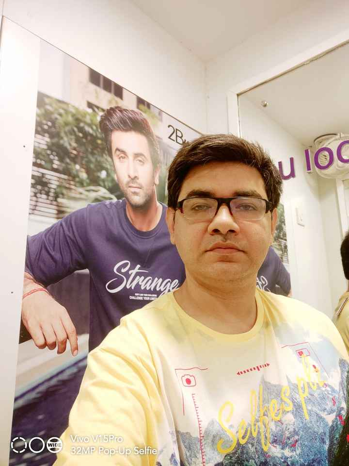 গ্রীষ্মের পোশাক আশাক - CHALLENGE YOUR LIFTS WIDE Vivo V15Pro 32MP Pop - Up Selfie - ShareChat