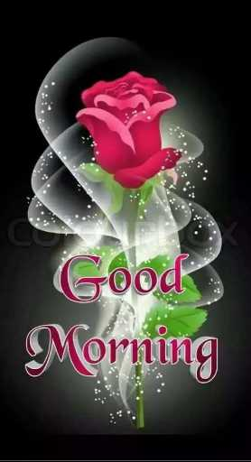 ☕ গৰম গৰম চাহ - Good Morning - ShareChat