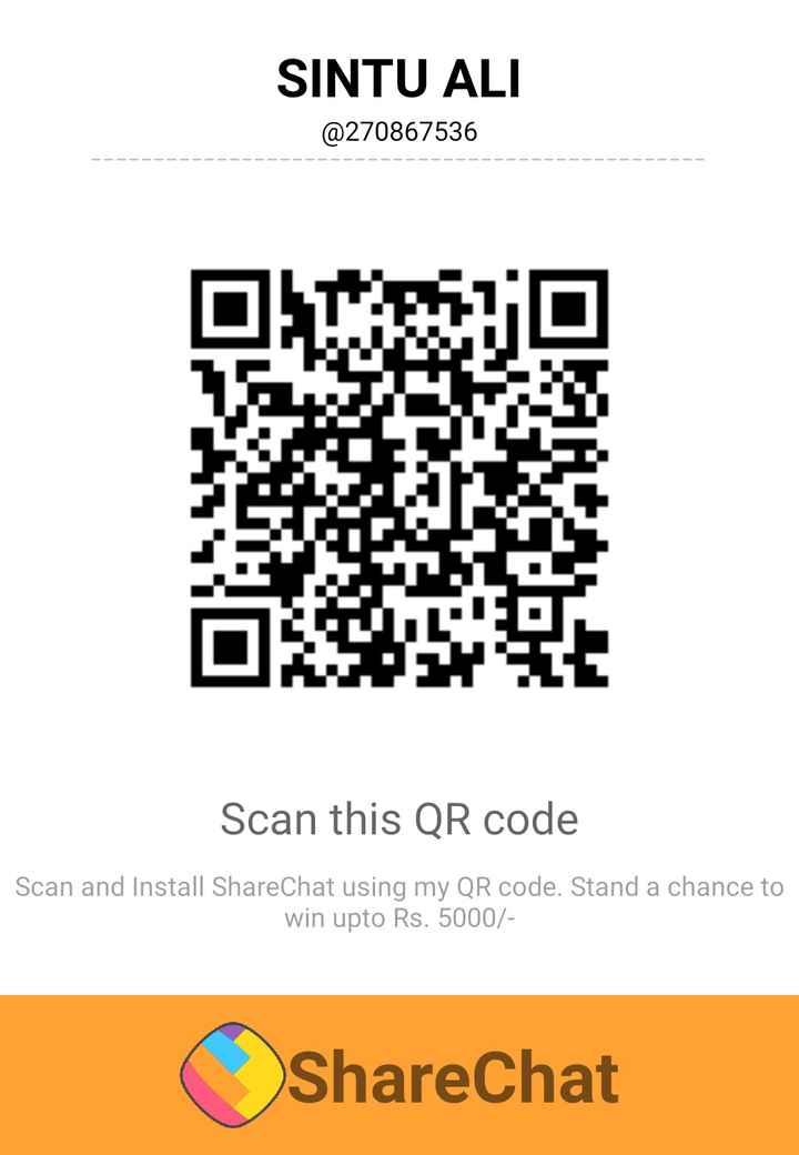 😎চুলিৰ ষ্টাইলৰ চেলেঞ্জ - SINTU ALI @ 270867536 Scan this QR code Scan and Install ShareChat using my QR code . Stand a chance to win upto Rs . 5000 / ShareChat - ShareChat