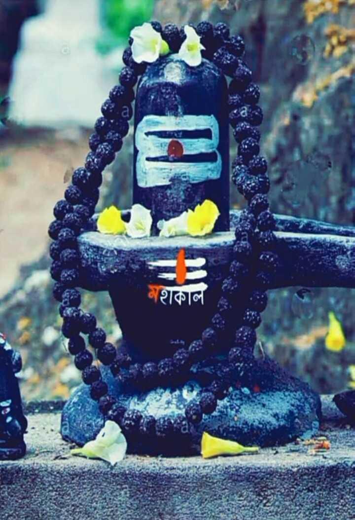 চৈত্র সেল - মহাকাল sy : - ShareChat
