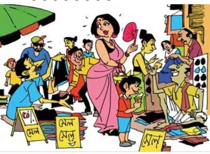চৈত্র সেল - CAR READ सल - ShareChat