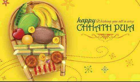 ছট পুজা - happy wishing you all a very CHHATH PWA - ShareChat