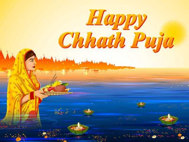 ছট পুজা - Happy Chhath Puja - ShareChat