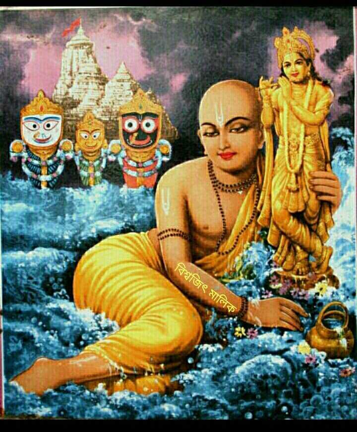 জগন্নাথের মন্দির  🏚 - বিশ্বজিৎ মালিক L - ShareChat