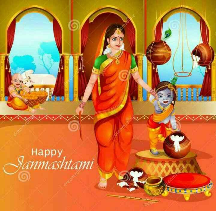 জন্মাষ্টমীর  শুভেচ্ছা 🙏 - Dreamstime dreamtim Happy Janmashtami Cream - ShareChat