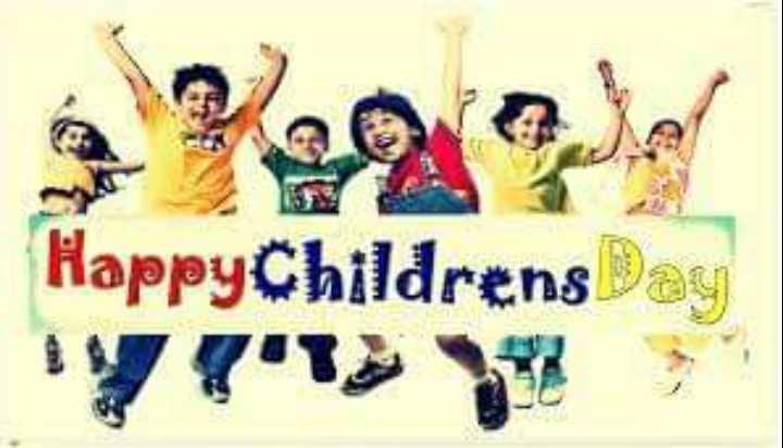 জহরলাল নেহেরু জন্মদিন 🙏 - HappyChildrens Day - ShareChat