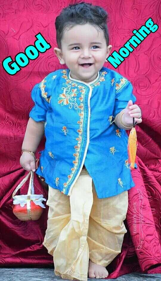জামাইষষ্ঠীর শুভেচ্ছা 🙏 - Good Dolls 19 tushar ' s click Morning - ShareChat