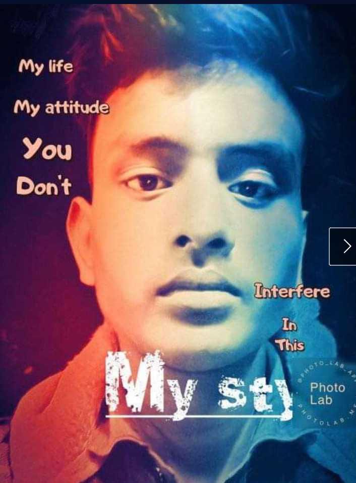 জামাইষষ্ঠী সেলফি 📸 - My life My attitude You Don ' t Interfere In This My se ) Photo Lab HOTO - ShareChat