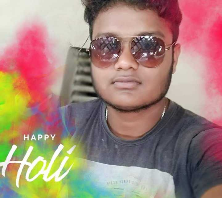 জামাইষষ্ঠী সেলফি 📸 - HAPPY Holi - ShareChat