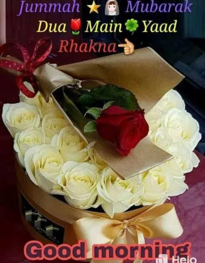 জুম্মার নামাজ 🤲 - Jummah * Mubarak Dua Main Yaad Rhakna Good morning - ShareChat