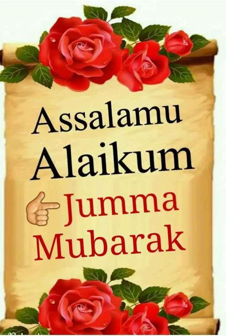 জুম্মার নামাজ - Assalamu Alaikum Jumma Mubarak - ShareChat