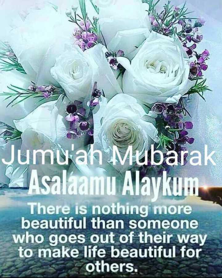 জুম্মার রাত - Jumu ' ah Mubarak - Asalaamu Alaykum There is nothing more beautiful than someone who goes out of their way to make life beautiful for others . - ShareChat
