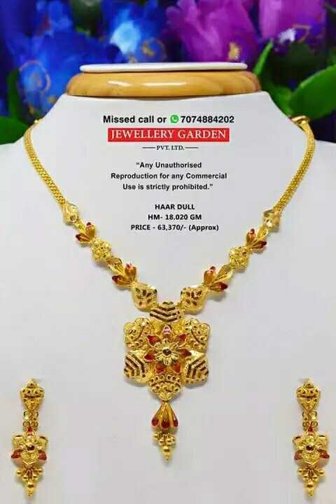💍জুয়েলারি ডিজাইন - Missed call or 7074884202 JEWELLERY GARDEN PVT . LTD . Any Unauthorised Reproduction for any commercial Use is strictly prohibited . HAAR DULL HM - 18 . 020 GM PRICE - 63 , 370 / - ( Approx ) - ShareChat