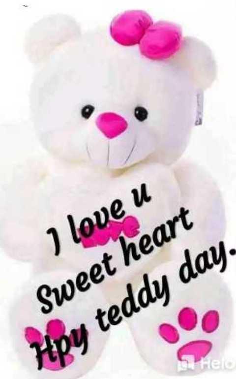 টেডি Day 🧸 - I love u Sweet heart Hpy teddy day . - ShareChat