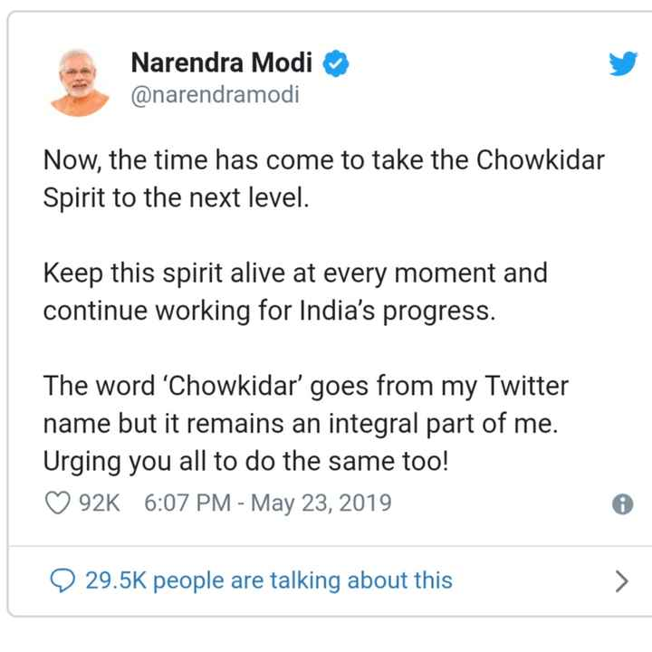 তৃণমূল কংগ্রেস -TMC - Narendra Modi @ narendramodi Now , the time has come to take the Chowkidar Spirit to the next level . Keep this spirit alive at every moment and continue working for India ' s progress . The word ' Chowkidar ' goes from my Twitter name but it remains an integral part of me . Urging you all to do the same too ! ♡ 92K 6 : 07 PM - May 23 , 2019 9 29 . 5K people are talking about this - ShareChat