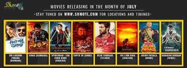 দক্ষিণ ভাৰতৰ চিনেমা - Shume MOVIES RELEASING IN THE MONTH OF JULY - STAY TUNED ON WWW . SH MOTI . COM FOR LOCATIONS AND TIMINGS HOME - ShareChat