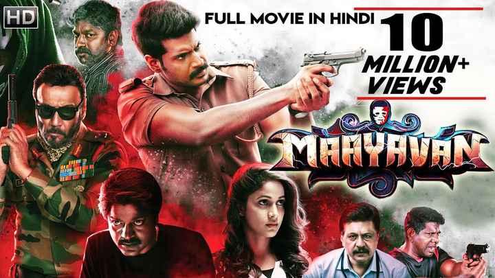দক্ষিণ ভাৰতৰ চিনেমা - HD FULL MOVIE IN HINDI MILLION + VIEWS MAFYAVAN - ShareChat