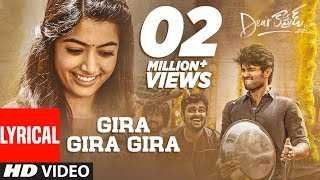 দক্ষিণ ভাৰতৰ চিনেমা - Dear Sea MILLION + VIEWS GIRA LYRICAL GIRA GIRA HD VIDEO - ShareChat
